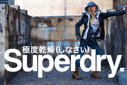superdry pic 1
